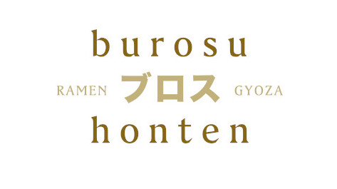 Burosu Honten Gyoza & Ramen by Emporium Shokuhin at Marina Square mall in Singapore.