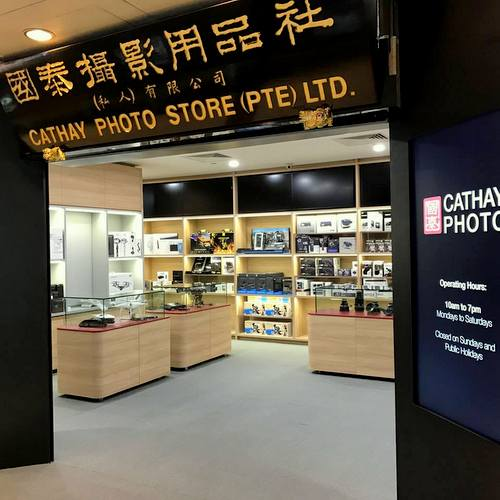 Cathay Photo camera store at Peninsula Plaza shopping mall in Singapore.