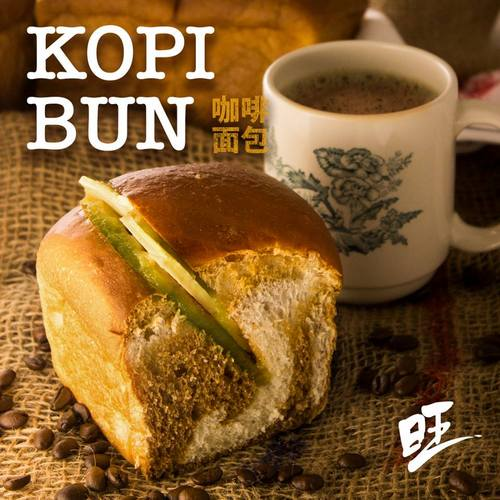 Heavenly Wang's Kopi Bun meal, available in Singapore.