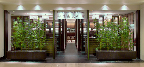 Imperial Treasure Nan Bei Restaurant at Ngee Ann City in Singapore.