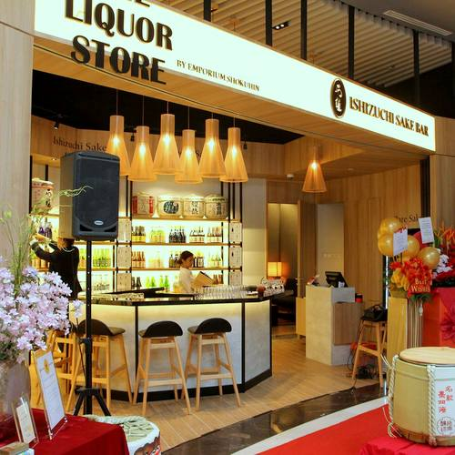 Ishizuchi Sake Bar by Emporium Shokuhin at Marina Square mall in Singapore.