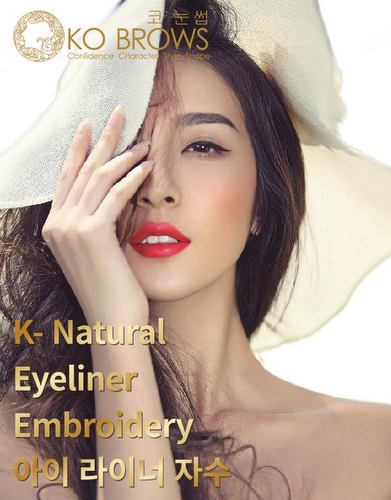 KO BROWS K-Natural eyeliner embroidery, available in Singapore.