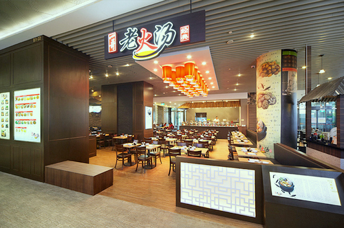 Lao Huo Tang Chinese restaurant at Waterway Point shopping centre in Singapore.