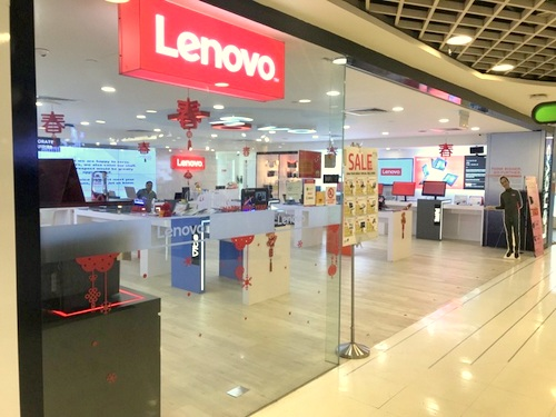Lenovo Exclusive Store at Bugis Junction shopping centre in Singapore.