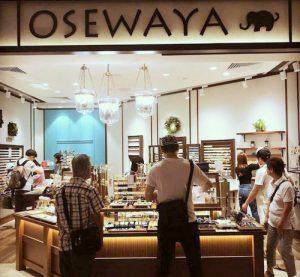 Osewaya accessories store at Takashimaya Shopping Centre in Singapore.