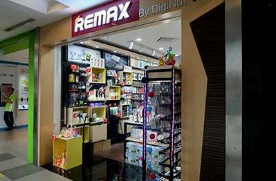 Remax mobile accessories & earphones shop at nex mall in Singapore.