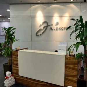 Jurong Point Centre Management Office in Singapore.
