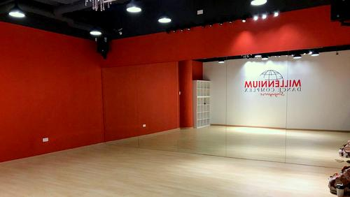 Millennium Dance Complex dance studio at Marina Square in Singapore.