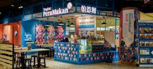 TingKat Peramakan restaurant at Marina Square mall in Singapore.