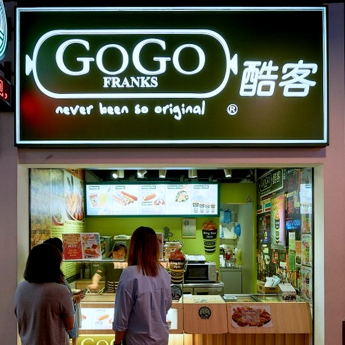 GoGo Franks hotdog shop at Jurong Point mall in Singapore.