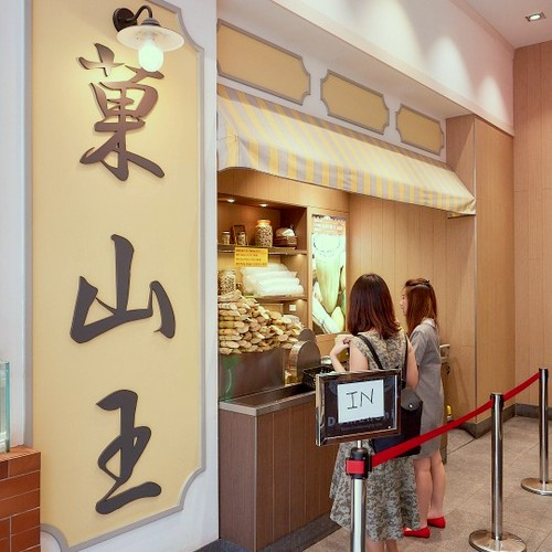 Guo Shan Wong sugarcane juice bar at Jurong Point mall in Singapore.