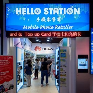 Hello Station store at Jurong Point shopping mall in Singapore.
