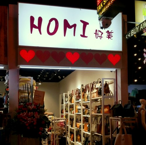 Homi store at Jurong Point mall in Singapore.
