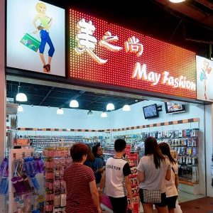 May Fashion shop at Jurong Point mall in Singapore.