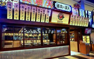 Men-Ichi Japanese Ramen restaurant at Jurong Point mall in Singapore.