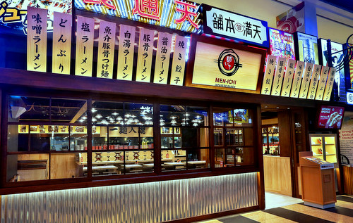 Men-Ichi Japanese Ramen restaurant at Jurong Point mall in Singapore.