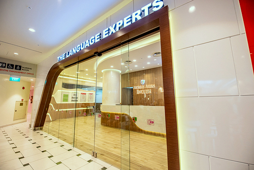 Morris Allen Study Centre language school at Jurong Point mall in Singapore.