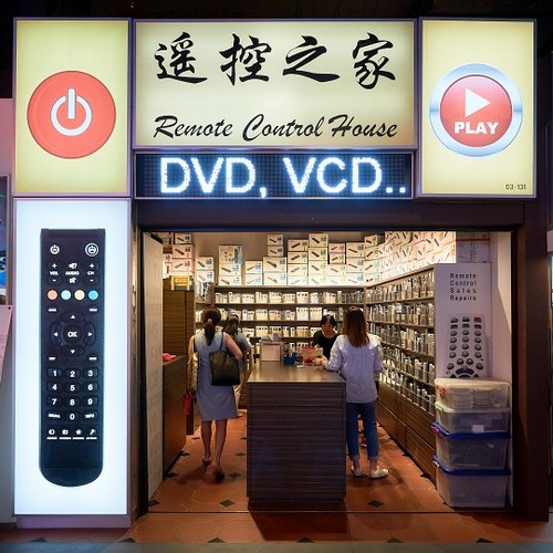 Remote Control House store at Jurong Point mall in Singapore.