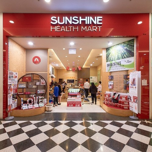 Sunshine Health Mart at Jurong Point shopping centre in Singapore.