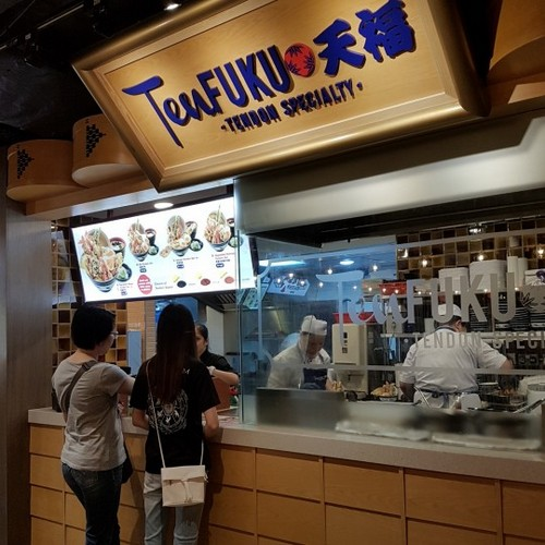 Tenfuku Tendon Specialty restaurant at Jurong Point mall in Singapore.