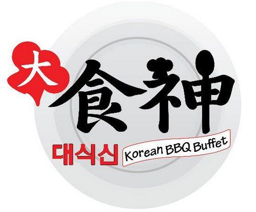 DaeSsiksin Korean BBQ buffet restaurant in Singapore.