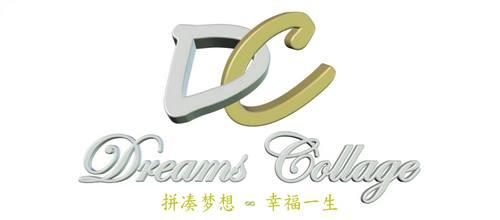 Dreams Collage fashion accessories store in Singapore.