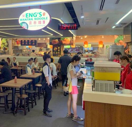 ENG's Wantan Noodle restaurant in Singapore.