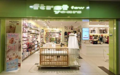 First Few Years baby and maternity store at Paragon mall in Singapore.