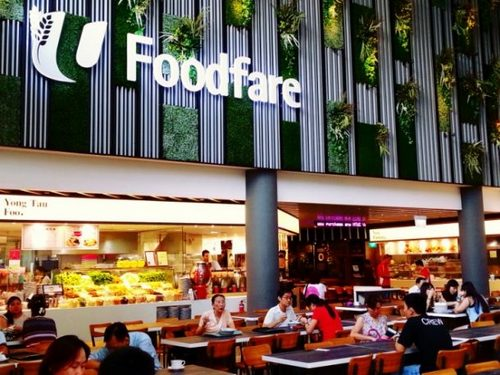 Foodfare food court at AMK Hub mall in Singapore.