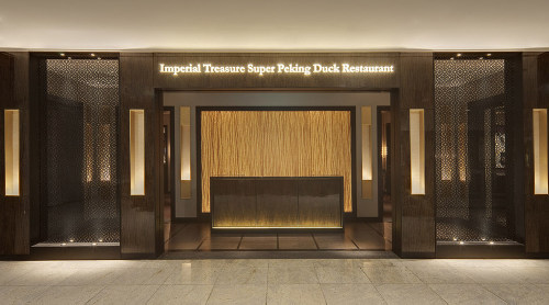 Imperial Treasure Super Peking Duck Restaurant at Paragon shopping centre in Singapore.