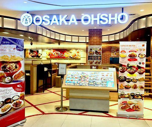 Osaka Ohsho Japanese restaurant at Junction 8 mall in Singapore.