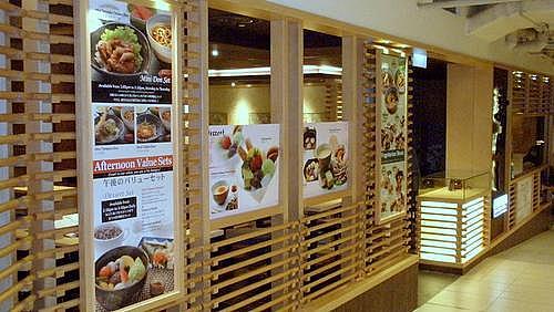 Shimbashi Soba Japanese restaurant at Paragon mall in Singapore.