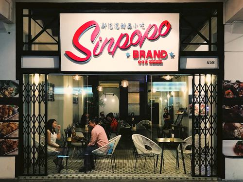 Sinpopo Brand cafe-restaurant in Katong, Singapore.