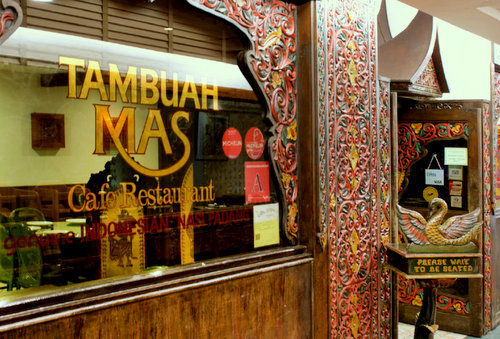 Tambuah Mas Indonesian Restaurant at Paragon Mall in Singapore.