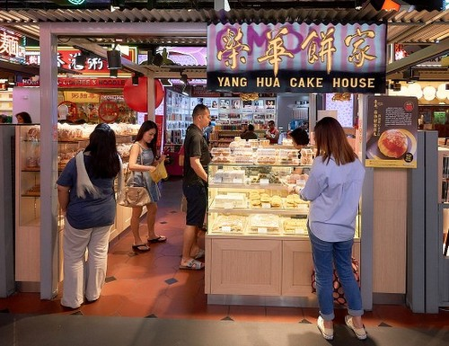 Yang Hua Cake House bakery shop at Jurong Point mall in Singapore.