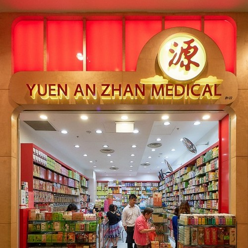 Yuen An Zhan Ginseng Medical Hall store at Jurong Point mall in Singapore.