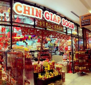 Chin Giap Soon party supplies store at Kinex shopping centre in Singapore.