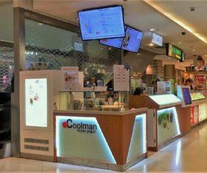 CoolMan frozen yogurt shop at Lot One Shoppers' Mall in Singapore.