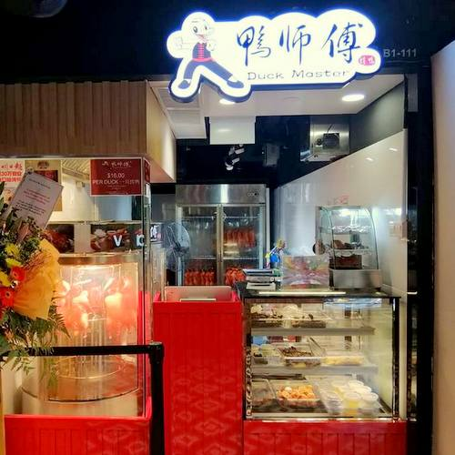 Duck Master restaurant at Tiong Bahru Plaza in Singapore.