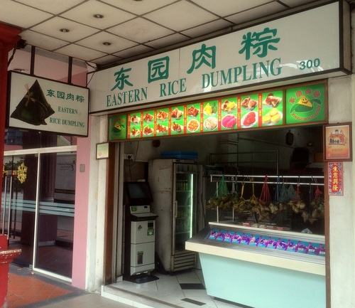 Eastern Rice Dumpling bakery shop at 300 Balestier Road in Singapore.