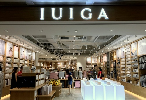 Iuigi homeware store at Tampines 1 shopping centre in Singapore.