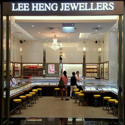 Lee Heng Jewellers store at Tiong Bahru Plaza in Singapore.