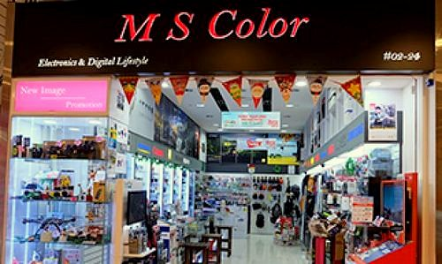 M S Color shop at AMK Hub mall in Singapore.