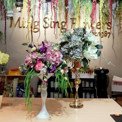 Ming Sing Flowers in Singapore.