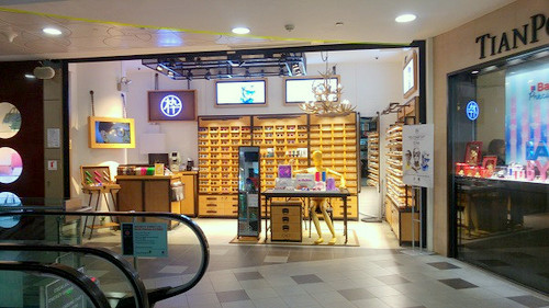 MUJOSH optical store at Tampines 1 mall in Singapore.