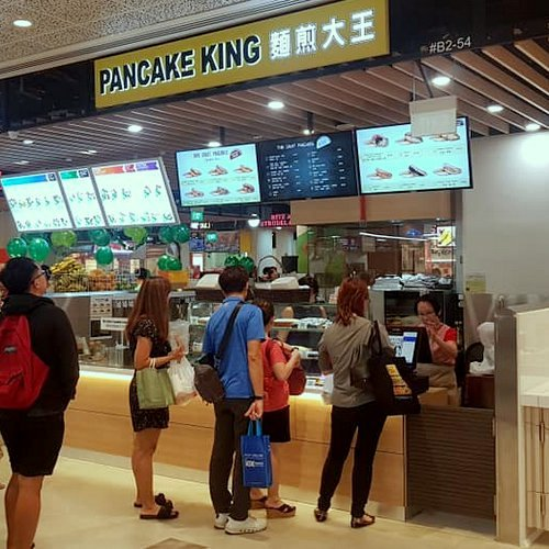 Pancake King shop at AMK Hub mall in Singapore.