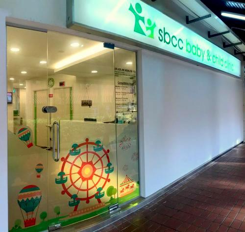 SBCC Baby & Child Clinic in Bishan, Singapore.