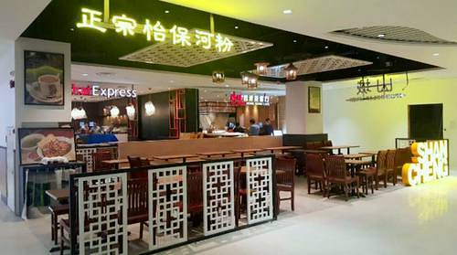 Shan Cheng Malaysian restaurant at Compass One mall in Singapore.