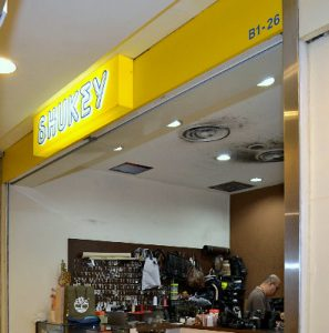 Shukey locksmith and shoe & bag repair service at Tampines 1 mall in Singapore.