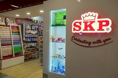 SKP store at NEX mall in Singapore.